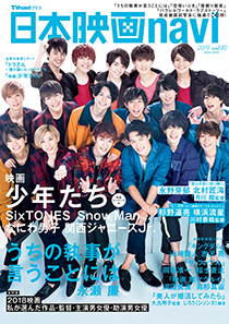 SixTONES、Snow Man、関西ジャニーズJr.